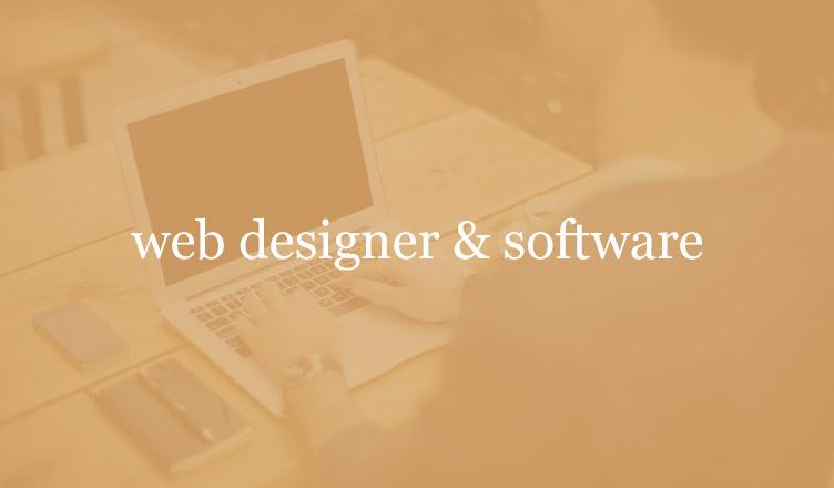 WEBデザイナーになろう!と決めたら必要な購入すべきソフト・PC機材まとめ2018